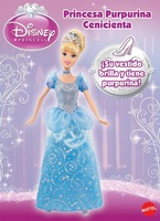 CENICIENTA PURPURINA PRINCESA DISNEY